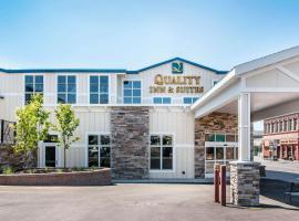 Quality Inn & Suites Houghton, отель в городе Хоутон