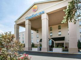 Comfort Inn St Louis – Westport, hotel in Maryland Heights