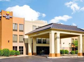 Comfort Inn Horn Lake - Southaven, hotel near Elvis Presley's Graceland, Horn Lake