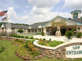 Quality Inn & Suites Biltmore East, hotel in Asheville