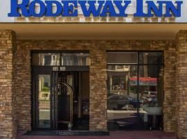 Rodeway Inn Bronx Zoo, accessible hotel in Bronx