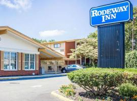 Rodeway Inn Huntington Station - Melville, hotel in Huntington