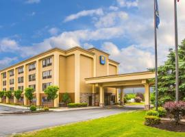 Comfort Inn Latham/Albany North, hotel near Crossgates Mall, Cohoes