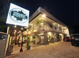 Down South Hostel, hotel in Cebu City