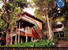 Amaresa Resort & Sky Bar - experience nature, отель в городе Хаад-Рин