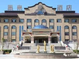 Harbin Taiping Lake Spring Hotel, отель в Харбине