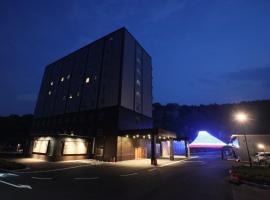 Fuji Zakura Hotel, hotel near Mount Fuji, Oyama