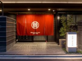 Kyoto Sanjo Ohashi, hotel in Kyoto
