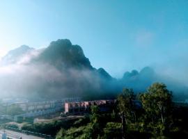 Hang En Hotel, hotel in Phong Nha