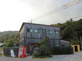 A Tourist Home Ougiya, hotel in Naoshima