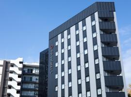 FP HOTELS Fukuoka-Hakata Canal City, hotel in Fukuoka