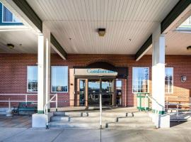 Comfort Inn Ship Creek Anchorage, hotel in Anchorage