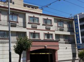 Rodeway Inn Civic Center, hotel in San Francisco