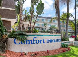 Comfort Inn & Suites San Diego Zoo SeaWorld Area, отель в Сан-Диего