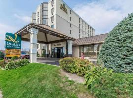 Quality Inn & Suites Bay Front, отель в городе Су-Сент-Мари