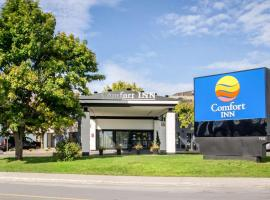Comfort Inn Montreal Airport, hotel near Montreal-Pierre Elliott Trudeau International Airport - YUL, Pointe-Claire