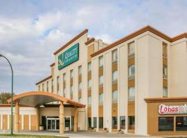 Quality Inn & Suites Winnipeg, hotel in Winnipeg