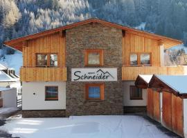 Apart Schneider, budget hotel in Ischgl