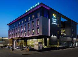 Hyatt Place Riyadh Sulaimania، فندق بالقرب من حديقة الحيوان، الرياض