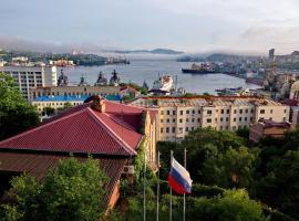Golden Horn Bay View, отель во Владивостоке