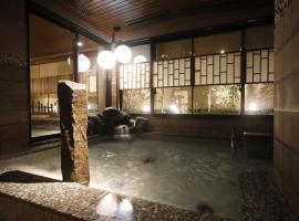 Dormy Inn Premium Osaka Kitahama, hotel near Sujikai Bridge Monument, Osaka