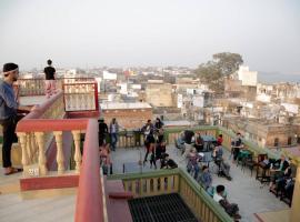 Ram Bhawan Residency, hotel near Jantar Mantar Mandir, Varanasi