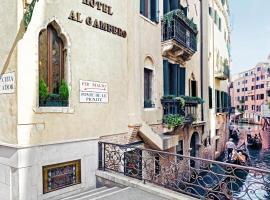 Antica Locanda al Gambero, hotel in Venice
