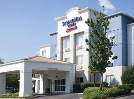 SpringHill Suites by Marriott Baton Rouge South, hotel in Baton Rouge