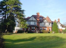 Dunmar House Hotel, hotel near Airthrey Golf Course, Alloa