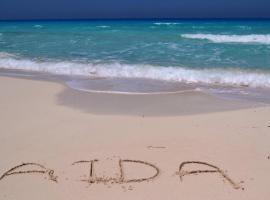 Aida Beach Hotel - El Alamein, hotel in El Alamein