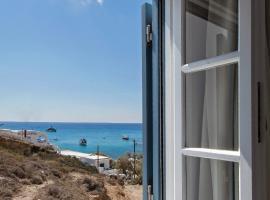 Perigiali Rooms & Apartments Folegandros