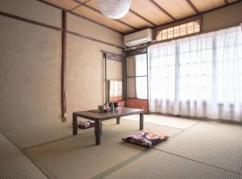 Guesthouse & Salon Kyoto with Moon / Vacation STAY 2307, hotelli Kiotossa lähellä maamerkkiä Tetsugaku no Michi -kävelytie