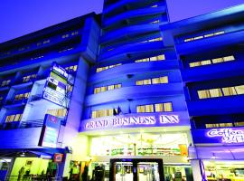 Grand Business Inn, hotel in Bangkok