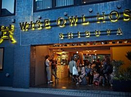 Wise Owl Hostels Shibuya, hotel near Showa Women's University Hitomi Memorial Hall, Tokyo