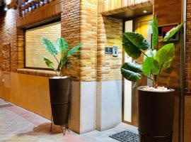Hostal Granado, hotel v mestu Madrid