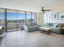 Royal Kuhio (ロイヤルクヒオ) #3606, apartment in Honolulu