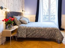RESIDENCE LANCASTER, self catering accommodation in Paris