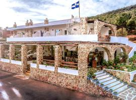 Limeri Traditional Guest House, budget hotel in Monólithos