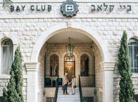 Bay Club - an Atlas Boutique Hotel, отель в Хайфе