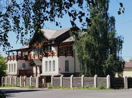 Villa Regina Apart Hotel, hotel near Trud Stadium, Podolsk