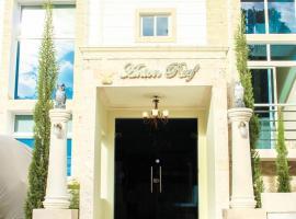 Anton Reef, отель в городе Сосуа