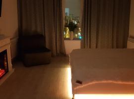 Cozy apartment with panoramic view, Hotel in der Nähe von: Samara-Arena, Samara