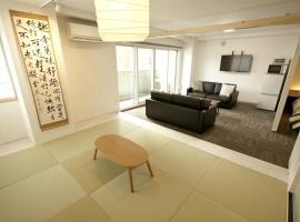 Place 11 Building / Vacation STAY 2139、札幌市のB&B