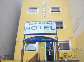 New Point Hotel, hotel econômico em São Paulo