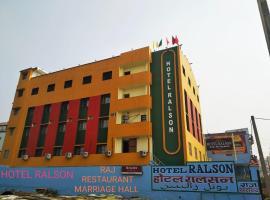 HOTEL RALSON, room in Gopālganj