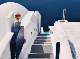 Katikies Chromata Santorini - The Leading Hotels of the World, ξενοδοχείο στο Ημεροβίγλι