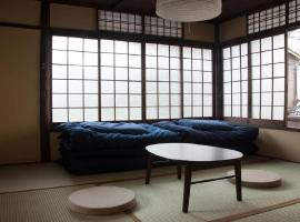 44-49 Bishamoncho - Hotel / Vacation STAY 7914, hotel near Kiyomizu-dera Temple, Kyoto