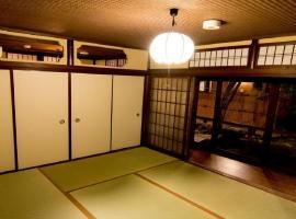 44-49 Bishamoncho - Hotel / Vacation STAY 7917, hotel near Kiyomizu-dera Temple, Kyoto