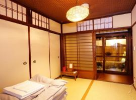 44-49 Bishamoncho - Hotel / Vacation STAY 7919, hotel in Kyoto