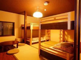 44-49 Bishamoncho - Hotel / Vacation STAY 7910, hotel near Kiyomizu-dera Temple, Kyoto